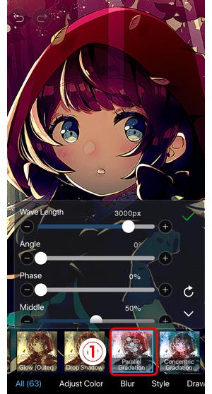 ibisPaint移动端绘画软件教程之滤镜: 平行渐变—手机绘画79