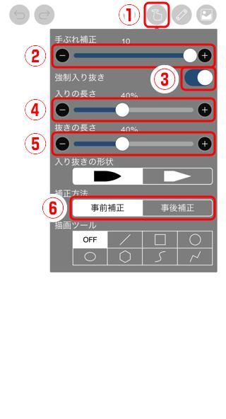 iphone 手 ブレ 補正
