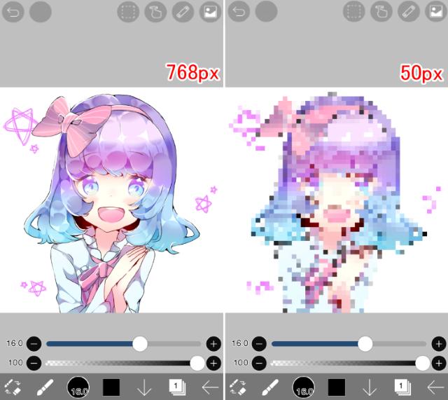 43 画像解像度変更 Ibispaintの使い方